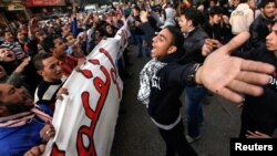 Egypt Protests Mark 2nd Anniversary of Mubarak Ouster