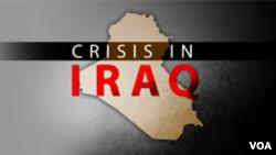 伊拉克危機