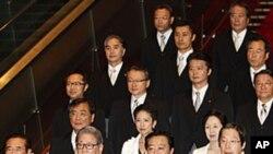 일본정부의 새 각료들