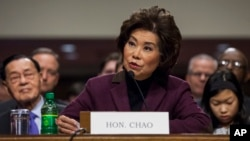 Transportation Secretary-designate Elaine Chao testifies on Capitol Hill in Washington, Jan. 11, 2017, at her confirmation hearing before the Senate Commerce, Science and Transportation Committee.