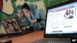 Afg'oniston internet kafelarida