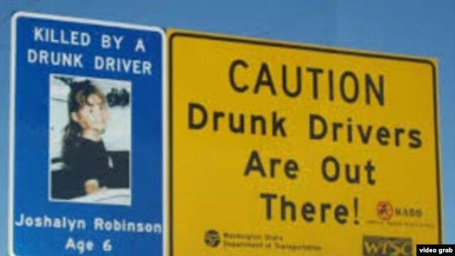 SHBA – rekomandohen kufizime më të rrepta alkoholi për shoferët