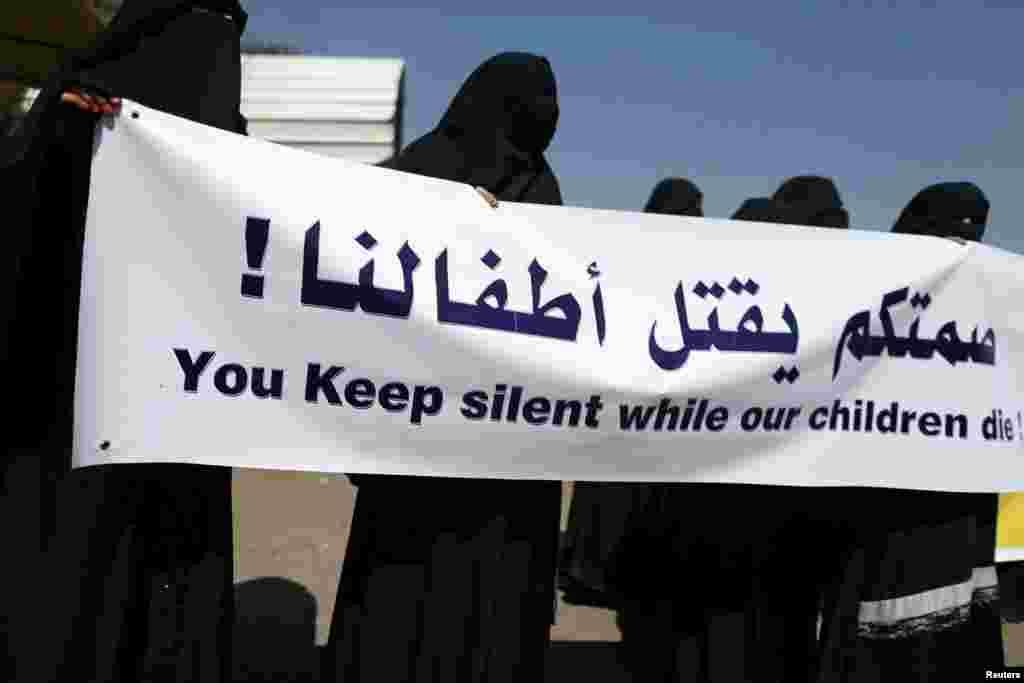 تظاهرات بزرگداشت روز جهانی زن در صنعا،یمن.