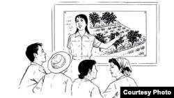 북한 국토환경보호성과 스위스 개발협력처가 공동으로 제작한 혼합농립업 소개책자에 실린 삽화. 스위스 개발협력처 제공.