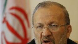 ایران خواهان آزادی دو مظنون قاچاق اسلحه در ایتالیا شده است