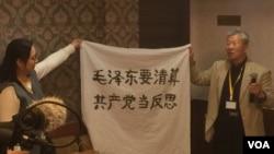 北京老右派任众展示自写条幅(美国之音 海彦拍摄)