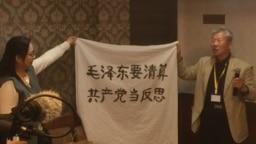北京老右派任眾展示自寫條幅(美國之音海彥拍攝)