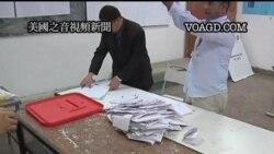 2011-10-24 美國之音視頻新聞: 突尼斯第一次民主選舉官員正在計票