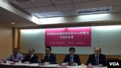 2017年5月4日两岸政策协会民调公布记者会(美国之音记者申华 拍摄)
