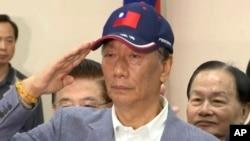 鸿海集团董事长郭台铭2019年4月17日到国民党领取荣誉状之后正式宣布角逐台湾2020总统大选