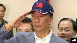2019年4月17日富士康负责人郭台铭于在台北国民党总部举行新闻发布会