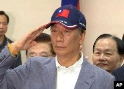 鸿海集团董事长郭台铭宣布角逐台湾2020总统大选。