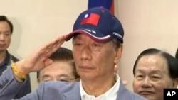 VOA连线(李逸华):台湾首富郭台铭宣布参选总统