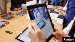 El iPad actual tiene una pantalla de 24,6 centímetros. Los rumores dicen que la del iPad mini sería de menos de 20 cm.