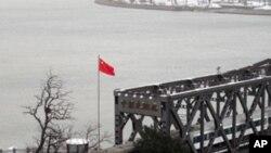 압록강의 중조우이교 (자료사진)