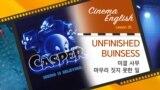 [Cinema English] 꼬마유령 캐스퍼 'unfinished business'