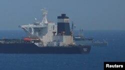 ایران کا تیل بردار جہاز گریس ون جسے برطانیہ نے قبضے میں لے لیا ہے۔