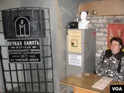 博物馆入口处的牌匾。上面写着:永恒纪念1917年之后在托木斯克土地上几十年反人民恐怖中的受害者。(美国之音白桦拍摄)