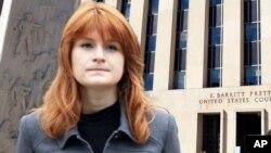 ماریا بوتینا برای تحصیل به آمریکا آمده بود.