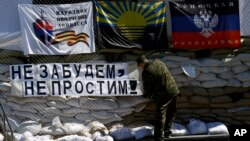 Славянск, Украина, 8 мая 2014г.