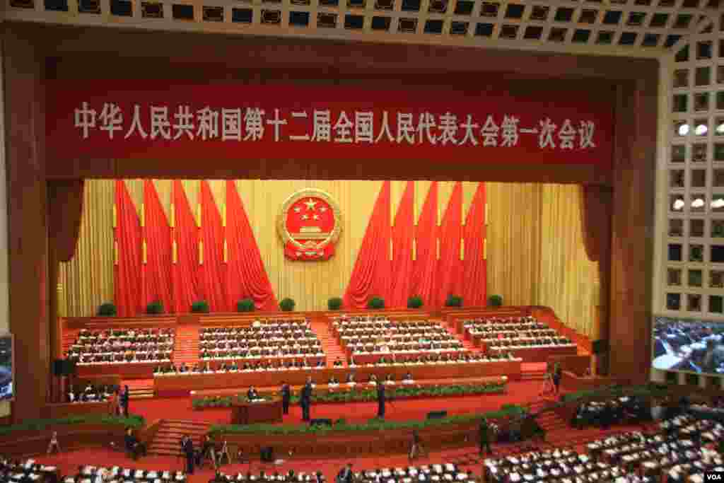 The 12th Chinese National People's Congress opens its first plenary session in Beijing. (Dong Fang/VOA)
