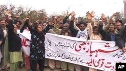 سول سوسائٹی کے کارکنوں نے وفاقی وزیر شہباز بھٹی کے قتل کے خلاف جمعرات کو اسلام آباد میں بھی احتجاجی مظاہرہ کیا۔