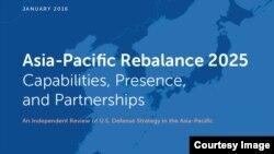 미국 워싱턴의 민간단체인 전략국제문제연구소(CSIS)가 20일 아시아태평양 지역에 대한 미국의 국방전략을 검토하는 보고서를 발표했다. 사진은 보고서 표지.
