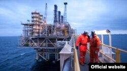 BP-Azərbaycan şirkətinin işçiləri