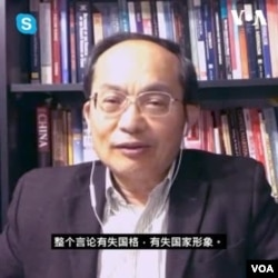 澳大利亞悉尼科技大學中國問題學者馮崇義教授 (資料圖片)