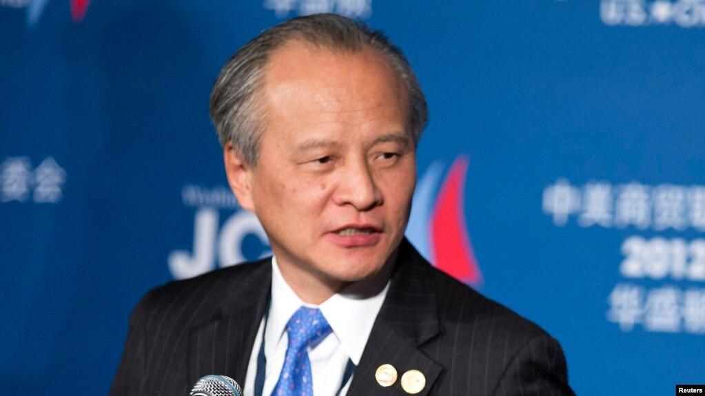 中国驻美大使崔天凯 (资料照片)