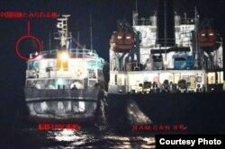 지난해 7월 30일 자정 무렵 동중국해 공해상에서 북한 선박 '남산8'호(오른쪽)와 국적 미상의 선박 사이에 불법 환적이 이뤄지는 것으로 의심되는 사진을 일본 정부가 공개했다. 사진 제공: 일본 방위성.