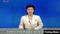 지난달 16일 미·한 연합 훈련을 비방하는 내용의 북한 외무성 대변인 담화를 보도하는 조선중앙TV.