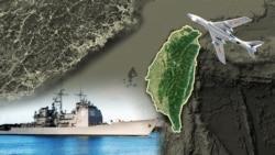 海峡论谈:共机绕台 美舰撞船 印太不定时炸弹?