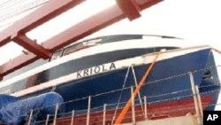 "Catamaran ""Kriola"", Cabo Verde"