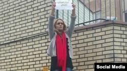لیلا میرغفاری، فعال حقوق زنان و از دختران خیابان انقلاب