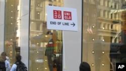 Uspjeh Uniqlovog butika u New Yorku ponukao je ovu kompaniju da osmisli plan za otvaranje stotina novih trgovina u SAD-u