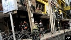 시위대를 포위중인 태국 군경