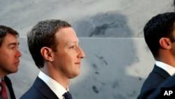 فیس بک کے بانی مارک زکربرگ (فائل فوٹو)