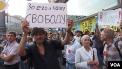 莫斯科示威者举着标语:为了他的(纳瓦里内)和我们的自由(美国之音白桦拍摄)