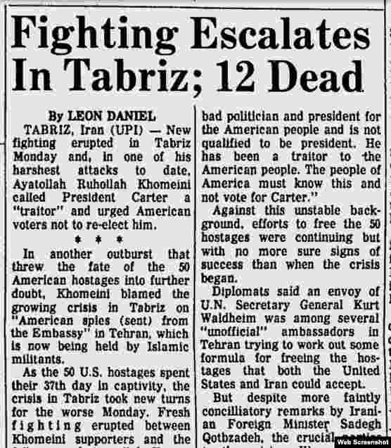 Təbrizdə döyüş kəskinləşir - 12 nəfər ölüb Schenectady Gazette - December 1979