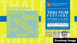 Thai Film Fest 2014 at the Smithsonian