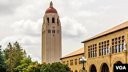 L'Université Stanford en Californie (VOA)