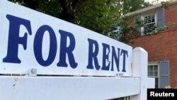 Объявление о сдаче жилья в аренду в Арлингтоне, Вирджиния, 8 июня 2021 года