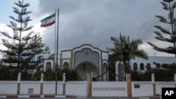 نمای سفارت ایران در مراکش