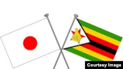 Embassy of Japan in Zimbabwe