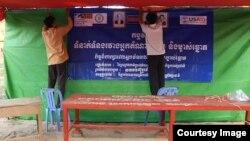 국제민주연구소(NDI) 웹사이트에 게재된 캄보디아 활동 사진. (자료사진)
