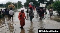 ပဲခူးတိုင္းေဒသႀကီး၊ ပဲခူးခ႐ိုင္၊ မေဒါက္ၿမိဳ႕နယ္ႏွင့္ ေရႊက်င္ၿမိဳ႕နယ္တို႔တြင္ ေရႀကီးေရလ်ွံျဖစ္ (Myanmar Fire Services Department)