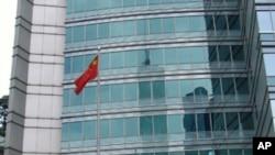 中国外交部驻港特派员公署