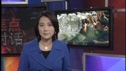 叙利亚面对战争罪指控