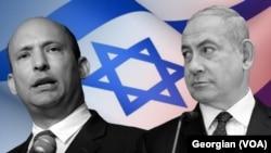 Naftali Bennett e Bejamin Netanyahu